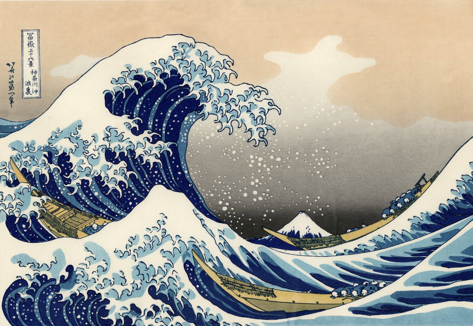 the_great_wave_off_kanagawa (1)