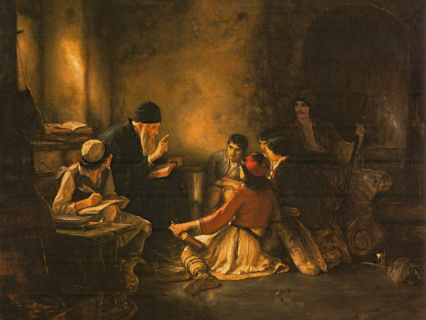 "Nikolaos Gyzis, ""The secret school"" (1885-86)"