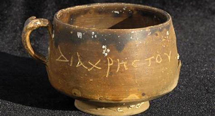 jesus-christ-magician-bowl-inscription-740x400